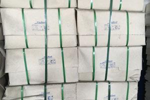 Листовая хлопковая целлюлоза (Узбекистан, по технологии Южной Кореи)