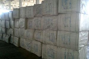 Листовая хлопковая целлюлоза (Узбекистан)